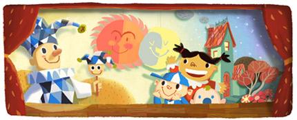 جوجل يزين صفحته الرئيسية احتفالا بعيد الطفولة childrensday-2012-hp